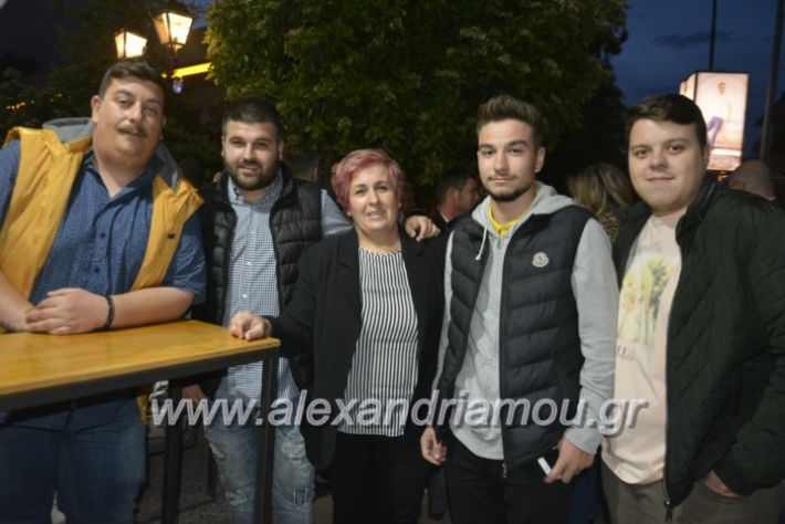 alexandriamou_neolaianalmpantis2019085
