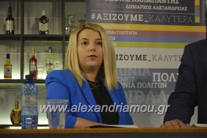 alexandriamou_neolaianalmpantis2019113