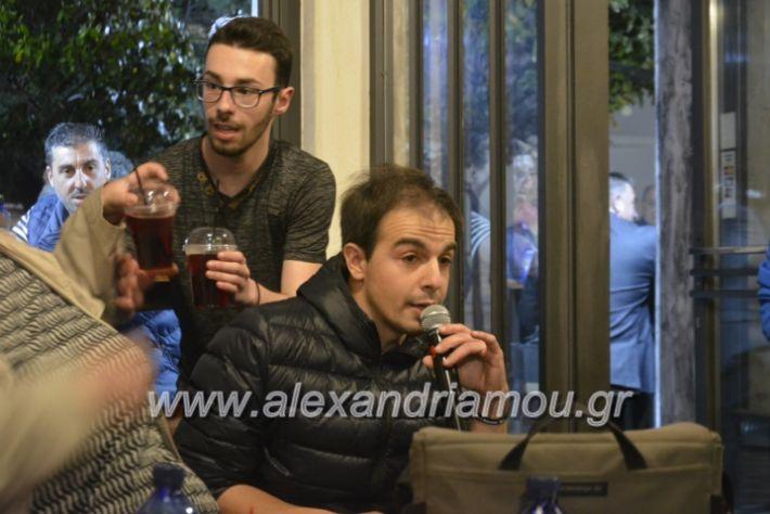 alexandriamou_neolaianalmpantis2019165