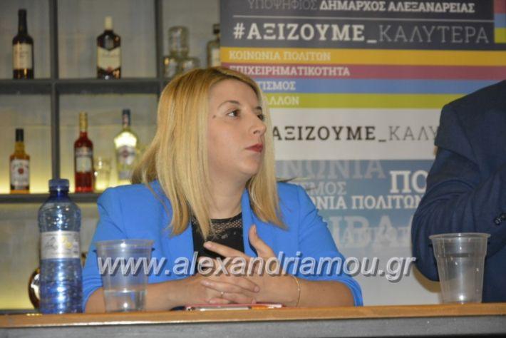 alexandriamou_neolaianalmpantis2019190