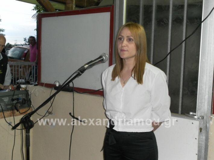 alexandriamou.gr_melikinalmpantisneoxori2019004