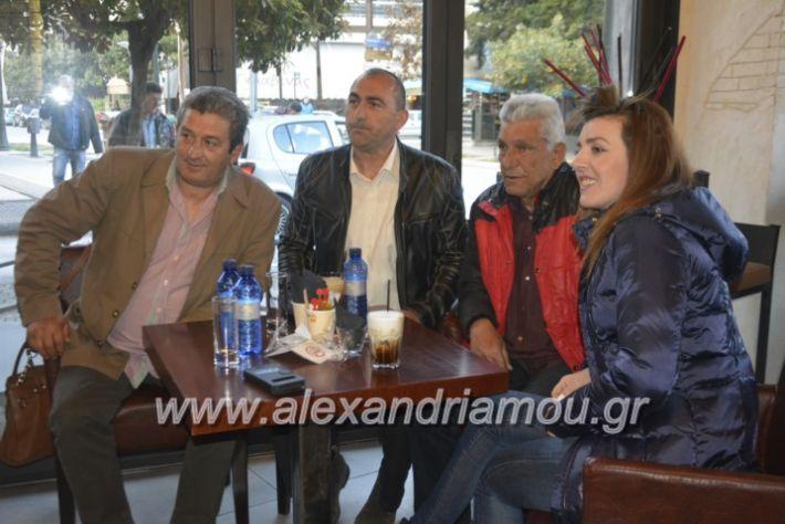 alexandriamou_parousiasinalmpanti10.4.19002