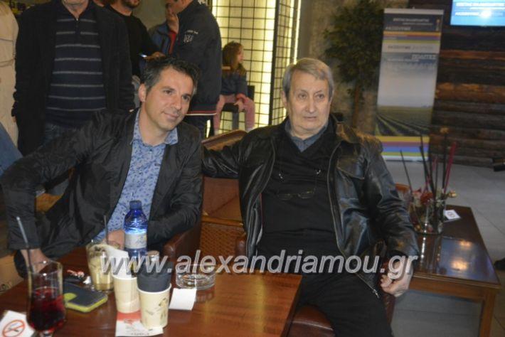 alexandriamou_parousiasinalmpanti10.4.19006