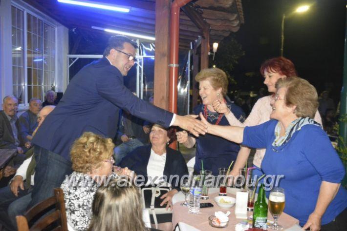 alexandriamou_nalmpantistrikala2019014
