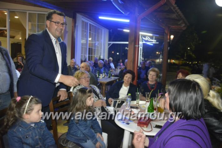 alexandriamou_nalmpantistrikala2019017