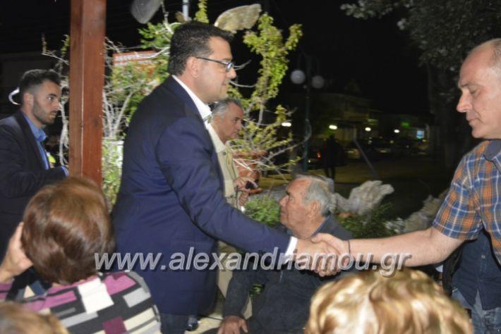 alexandriamou_nalmpantistrikala2019018