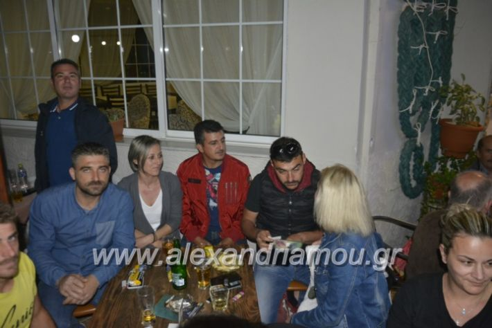 alexandriamou_nalmpantistrikala2019023