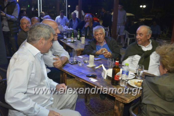 alexandriamou_nalmpantistrikala2019024