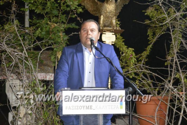 alexandriamou_nalmpantistrikala2019027