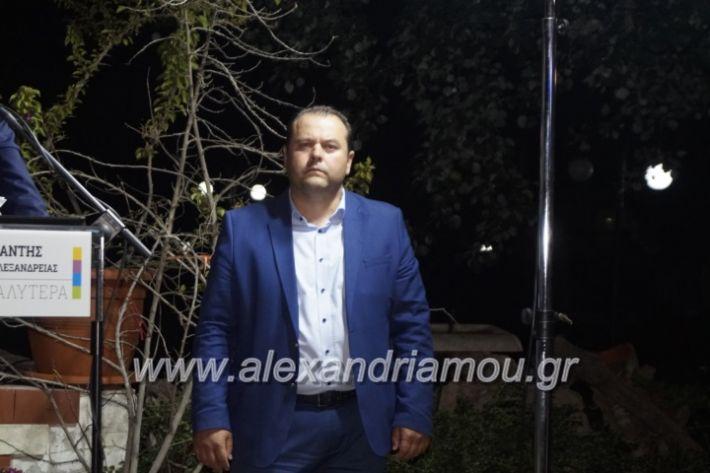 alexandriamou_nalmpantistrikala2019034
