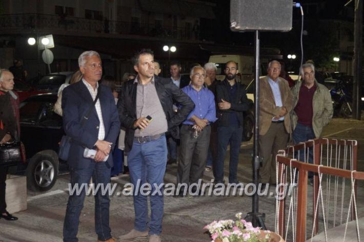 alexandriamou_nalmpantistrikala2019038
