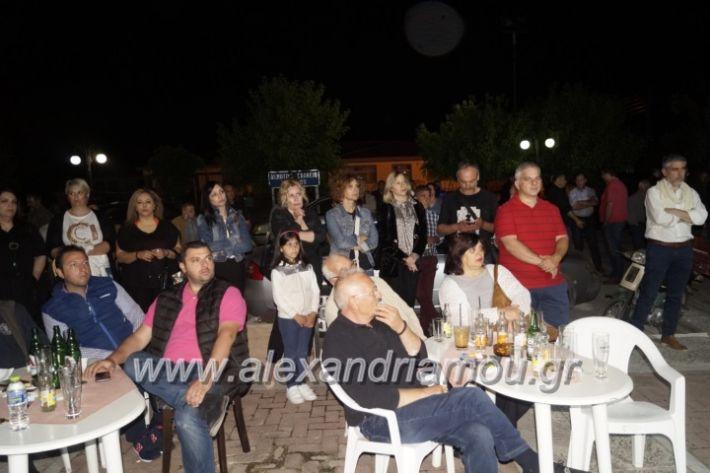 alexandriamou_nalmpantistrikala2019039