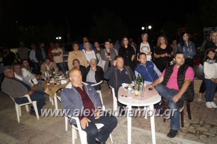 alexandriamou_nalmpantistrikala2019040