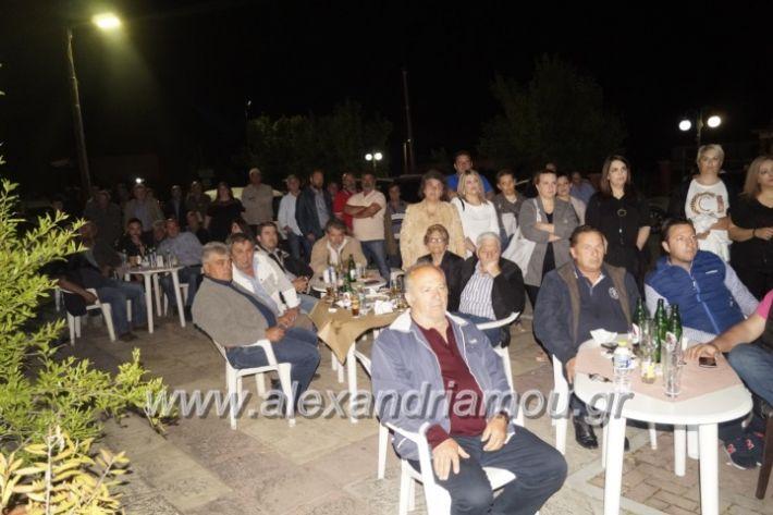 alexandriamou_nalmpantistrikala2019041