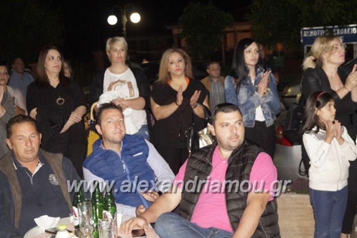 alexandriamou_nalmpantistrikala2019043