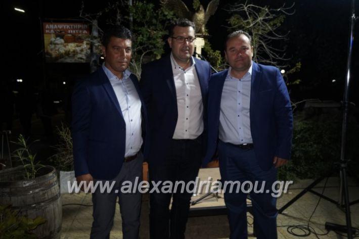 alexandriamou_nalmpantistrikala2019049