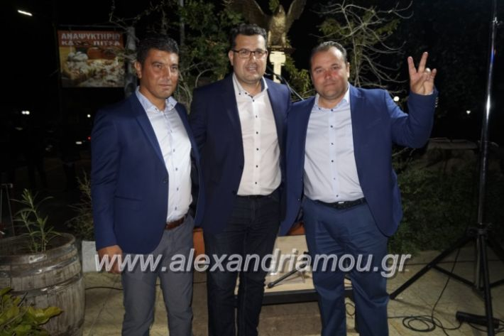 alexandriamou_nalmpantistrikala2019050