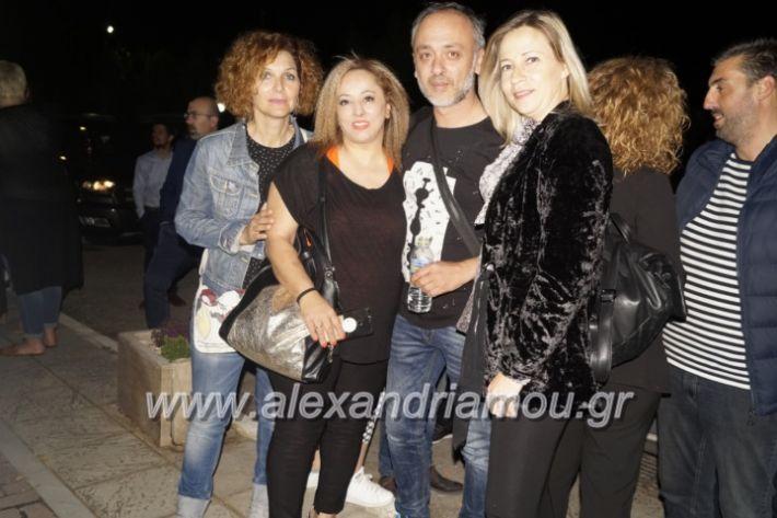alexandriamou_nalmpantistrikala2019052