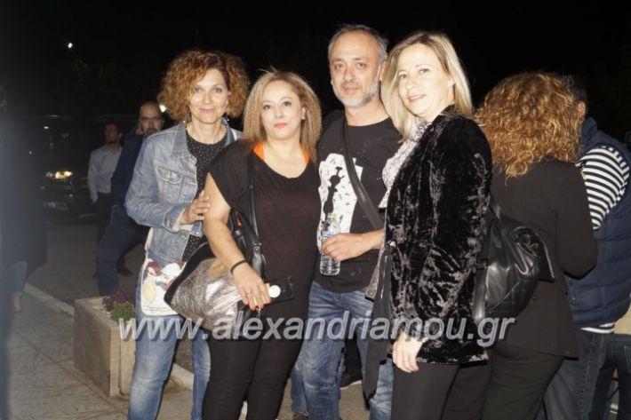 alexandriamou_nalmpantistrikala2019053
