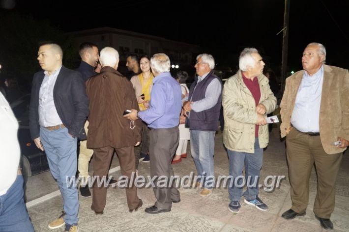 alexandriamou_nalmpantistrikala2019055