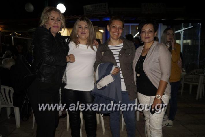 alexandriamou_nalmpantistrikala2019065