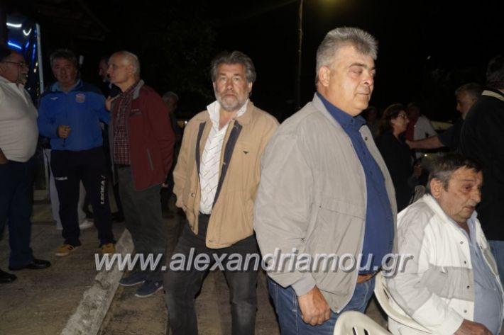 alexandriamou_nalmpantistrikala2019070