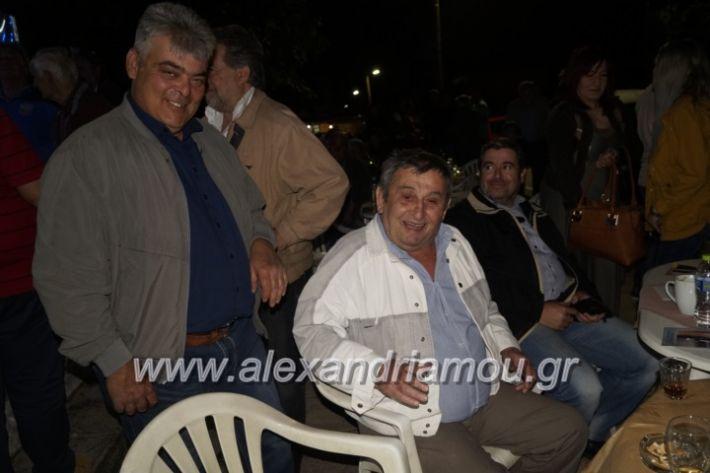alexandriamou_nalmpantistrikala2019071