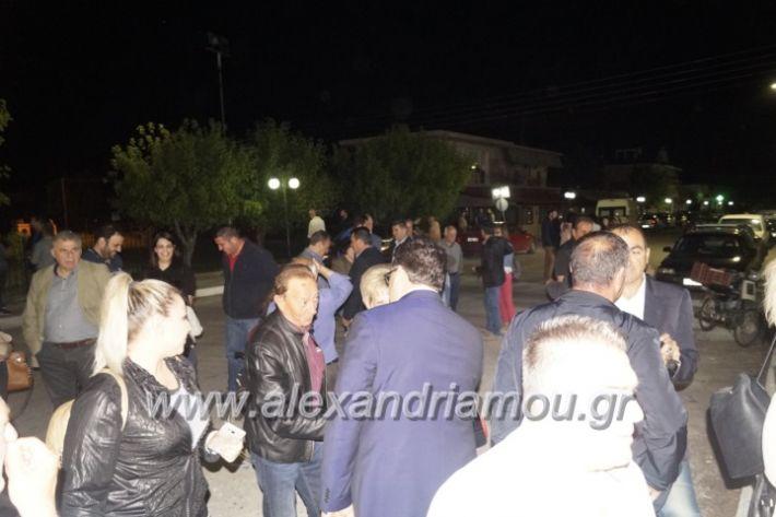 alexandriamou_nalmpantistrikala2019083
