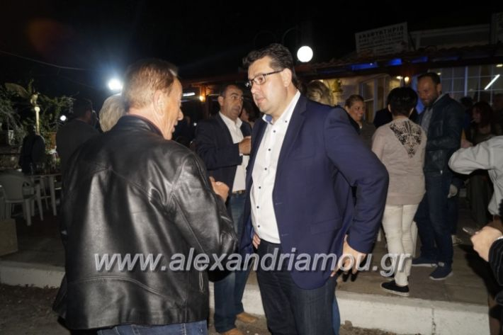 alexandriamou_nalmpantistrikala2019085