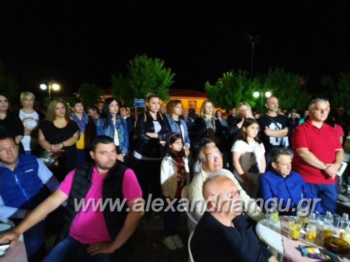alexandriamou_nalmpantistrikala2019093