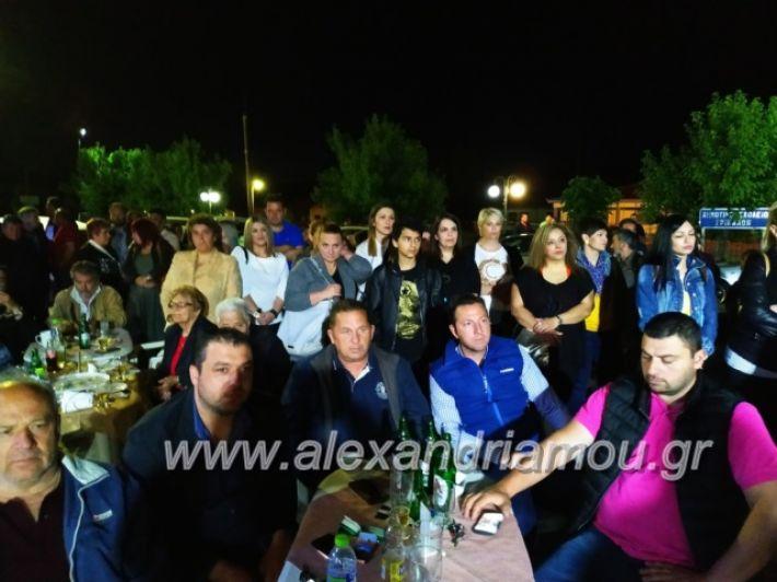 alexandriamou_nalmpantistrikala2019094