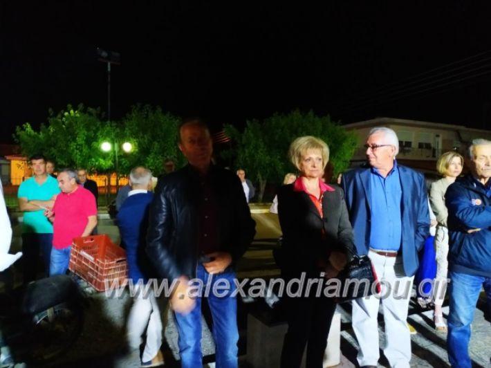 alexandriamou_nalmpantistrikala2019100