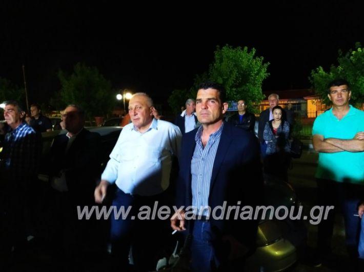 alexandriamou_nalmpantistrikala2019104