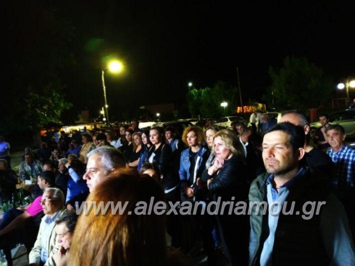alexandriamou_nalmpantistrikala2019106