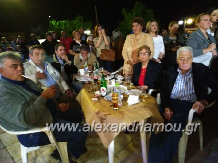 alexandriamou_nalmpantistrikala2019107