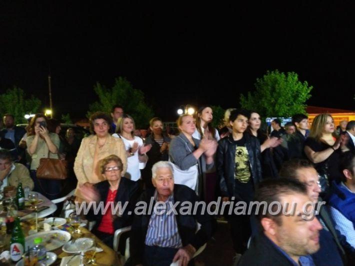 alexandriamou_nalmpantistrikala2019108