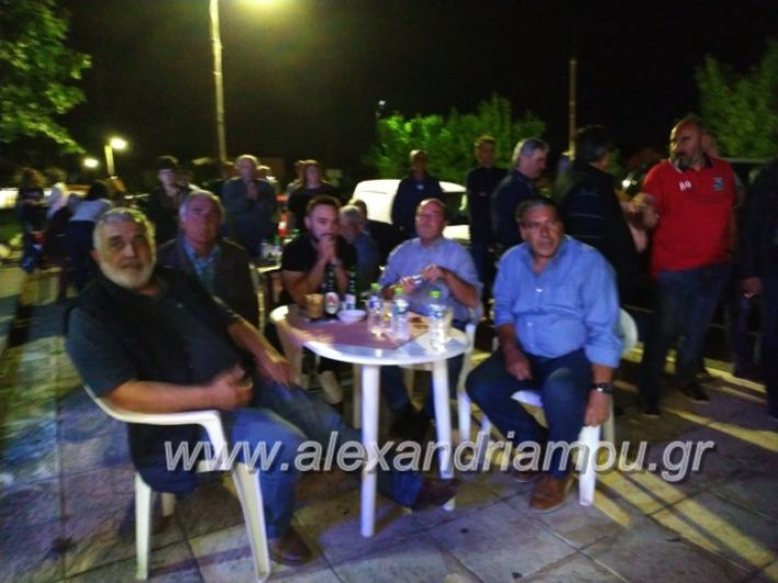 alexandriamou_nalmpantistrikala2019109