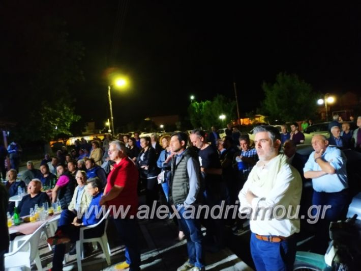 alexandriamou_nalmpantistrikala2019138