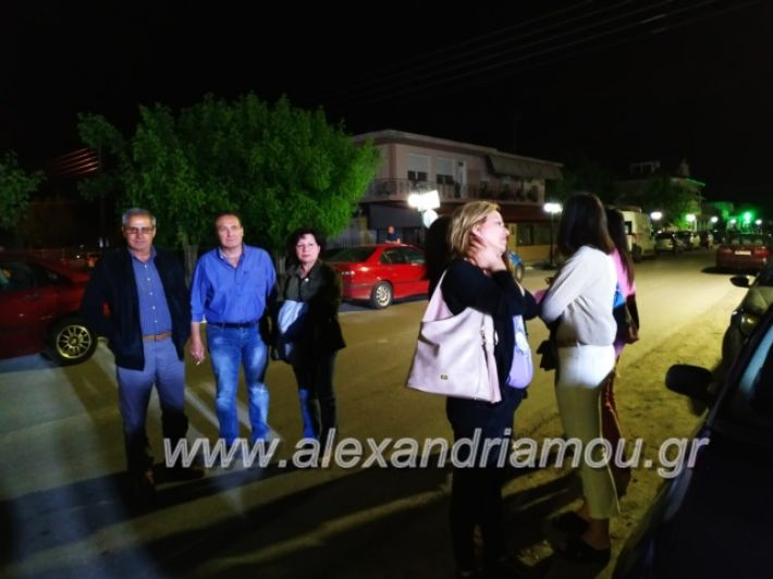 alexandriamou_nalmpantistrikala2019140