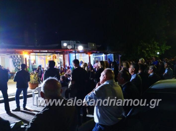 alexandriamou_nalmpantistrikala2019144