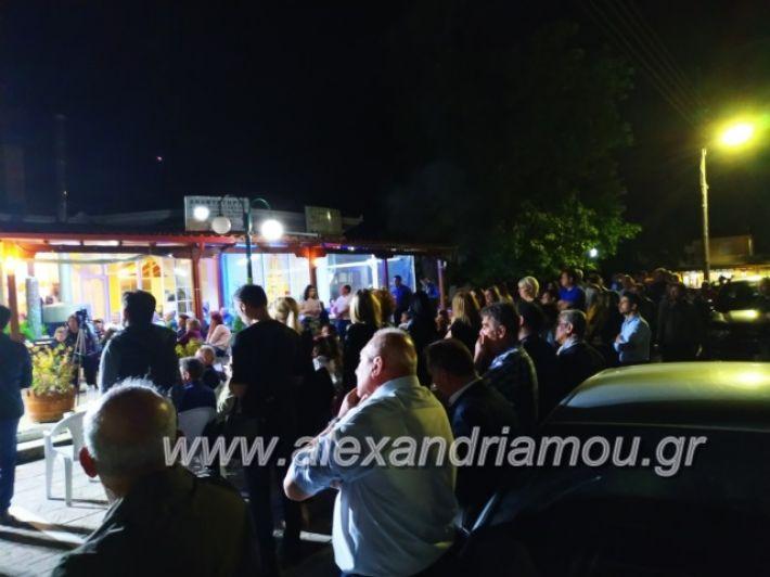 alexandriamou_nalmpantistrikala2019145