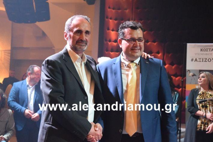 alexandriamou.gr_nalmpntisomilia2019011