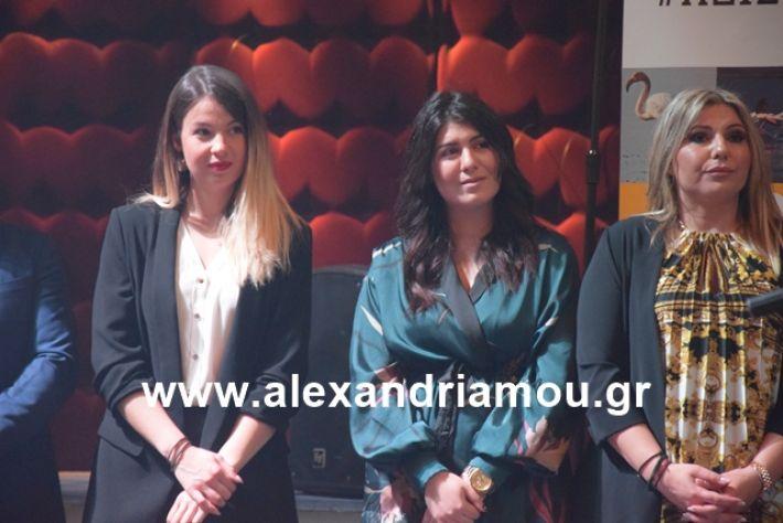 alexandriamou.gr_nalmpntisomilia2019013