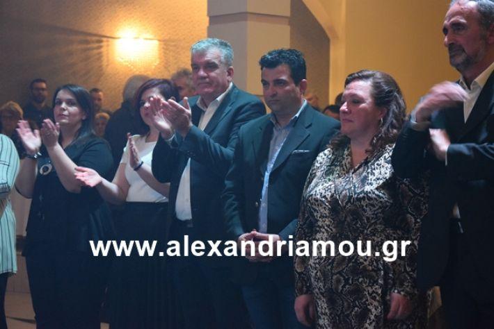 alexandriamou.gr_nalmpntisomilia2019029