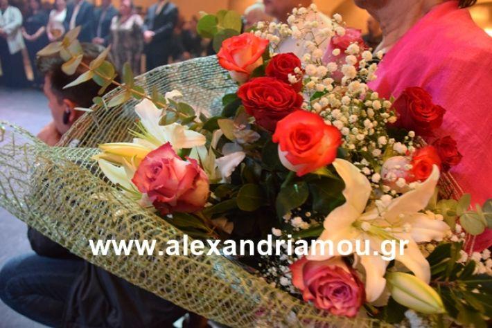 alexandriamou.gr_nalmpntisomilia2019046