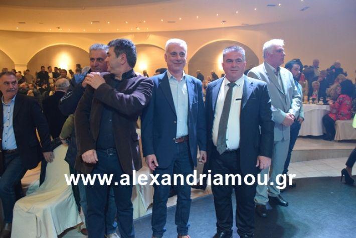 alexandriamou.gr_nalmpntisomilia2019058