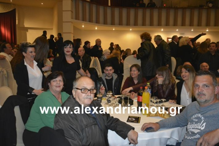 alexandriamou.gr_nalmpntisomilia20191002