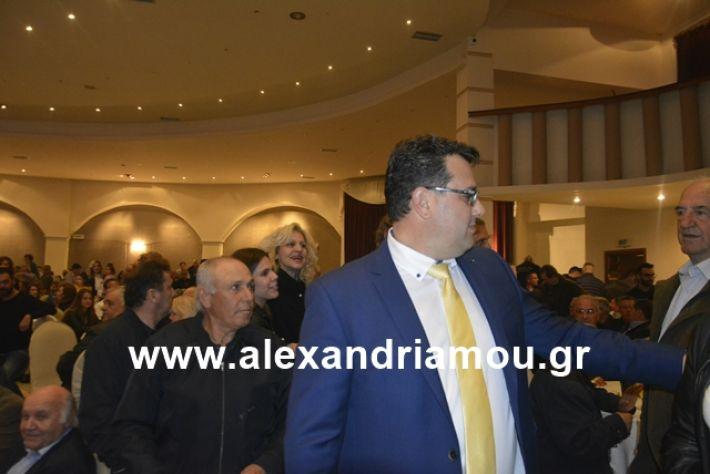 alexandriamou.gr_nalmpntisomilia20191005