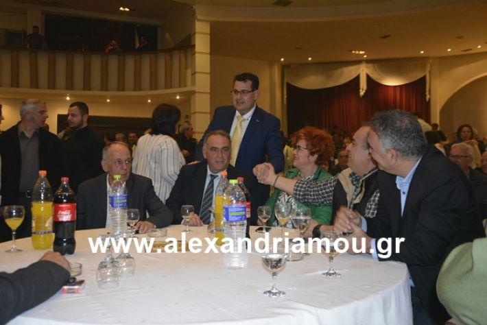 alexandriamou.gr_nalmpntisomilia20191022