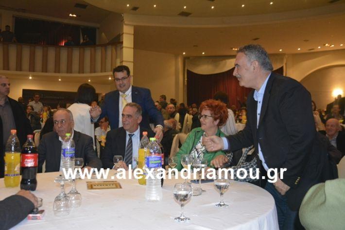 alexandriamou.gr_nalmpntisomilia20191023